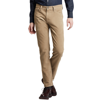 Levi's 511 Jeans Slim, Cord beige, Lead Grey, Frontansicht