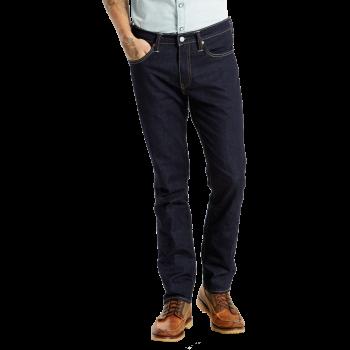 Levi's 511 Jeans Slim, dunkelblau, Rock Cod, Frontansicht
