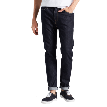 Levi's 510 Jeans Skinny, dunkelblau, Cleaner, Frontansicht