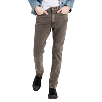 Levi's 510 Jeans Skinny, grau, Get Set, Frontansicht